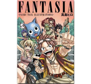 Artbook FAIRY TAIL ILLUSTRATION T01 - FANTASIA artbook