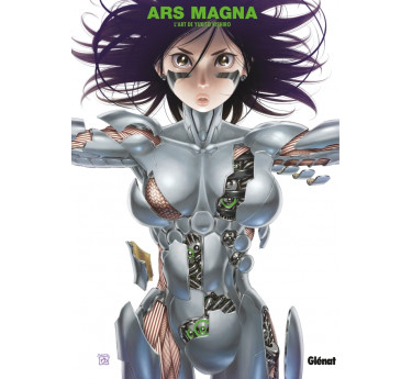 Artbook Ars Magna - L'art de Yukito Kishiro - Artbook Gunnm