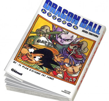 Dragon Ball Dragon Ball T37