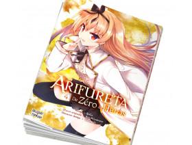 Arifureta