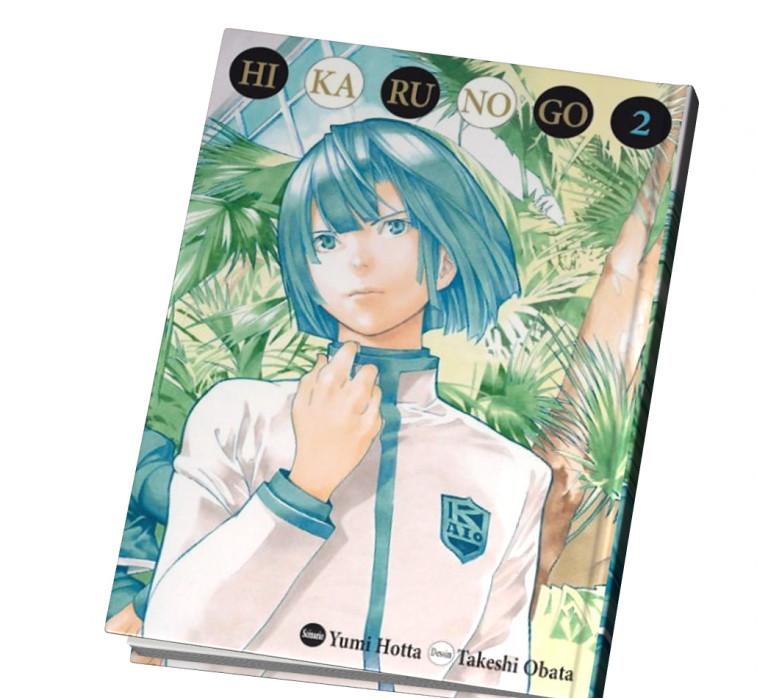 Abonnement manga Hikaru no go T02