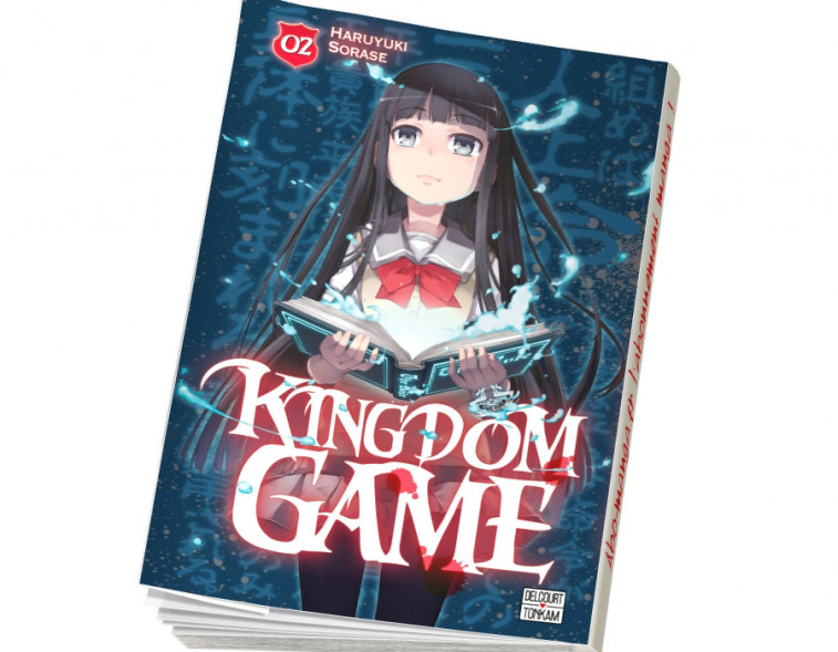 Abonnement Kingdom Game tome 2