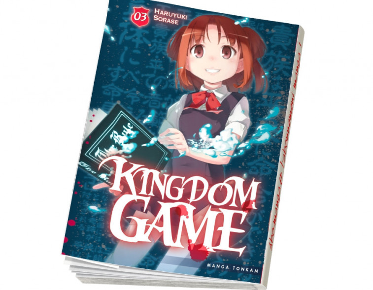 Abonnement Kingdom Game tome 3