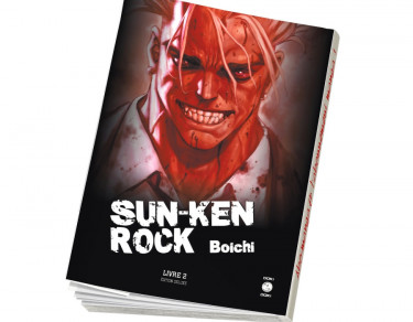 Sun-Ken Rock - deluxe Sun-Ken Rock - deluxe T02