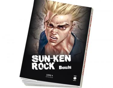 Sun-Ken Rock - deluxe Sun-Ken Rock - deluxe T04