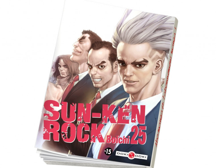 Abonnement Sun-Ken Rock tome 25