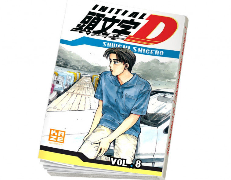 Abonnement Initial D tome 8