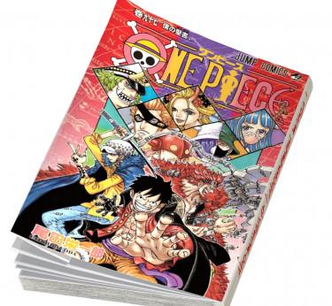 One Piece One Piece T97