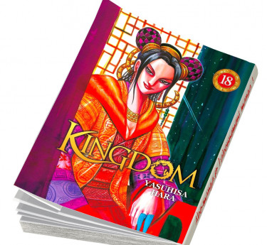 Kingdom Kingdom T18