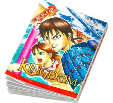 Kingdom Kingdom T32